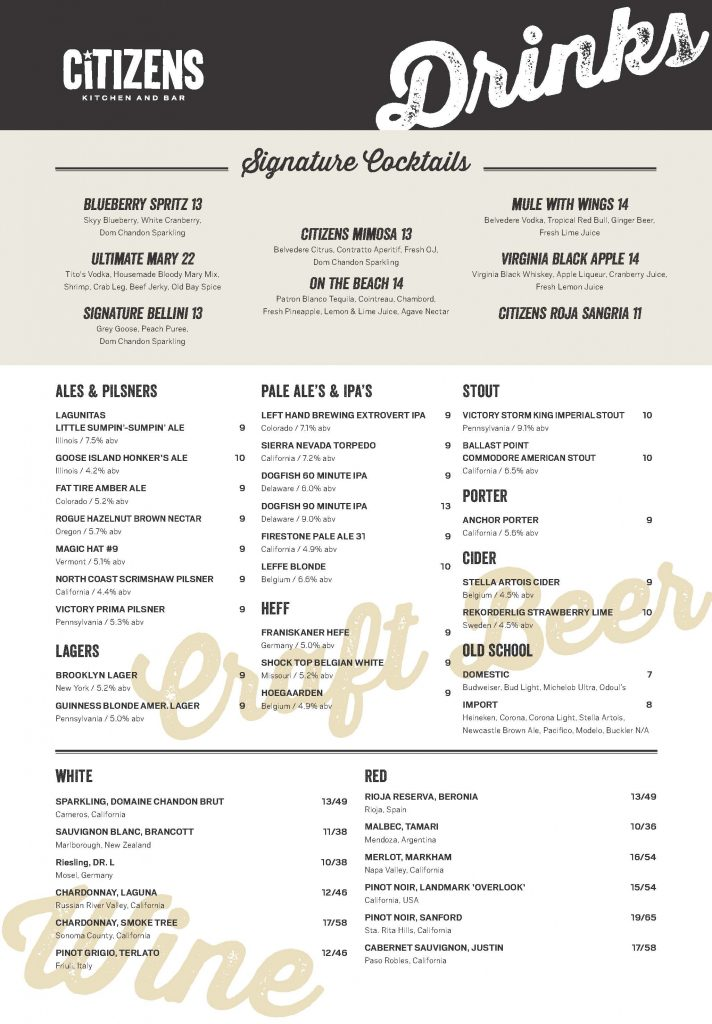 161221_ctzn_menu_lunchdinner_v1d_page_2